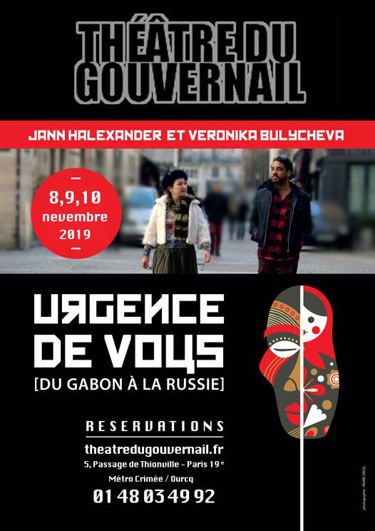 Urgencedevous_Gouvernail-web.jpg